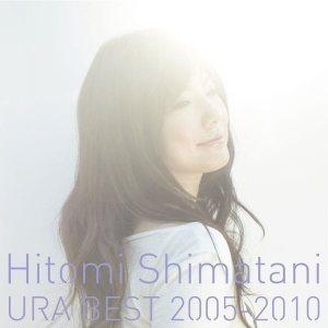Hitomi Shimatani - Ura Best 2005-2010