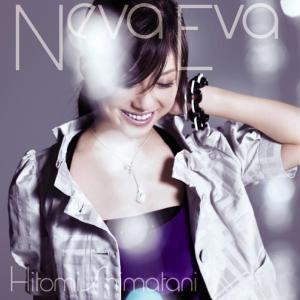 Hitomi Shimatani - Neva Eva