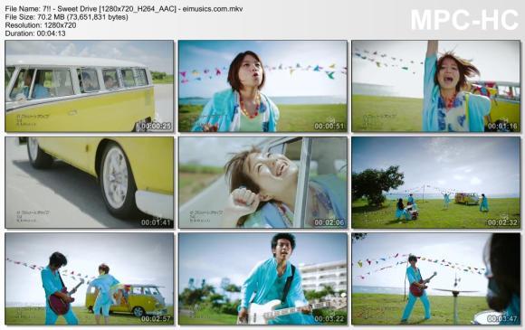 7!! (Seven Oops) - Sweet Drive (スウィート・ドライヴ) [720p] [PV]