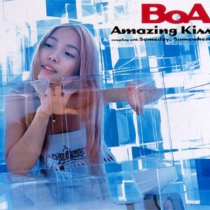 BoA - Amazing Kiss