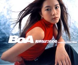 BoA - Kimochi wa Tsutawaru (気持ちはつたわる; Feelings Deep Inside)