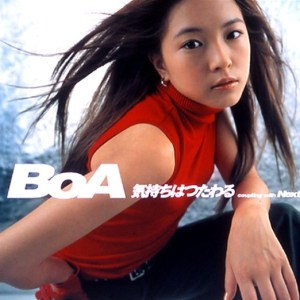 [Single] BoA – Kimochi wa Tsutawaru [MP3/320K/ZIP][2001.12.05]