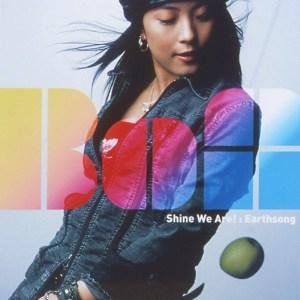 BoA – Shine We Are! / Earthsong [Single]