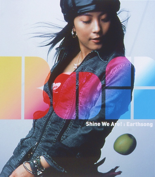 BoA - Shine We Are! / Earthsong