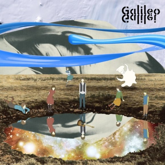 Galileo Galilei - Hamanasu no Hana (ハマナスの花; Japanese Rose)