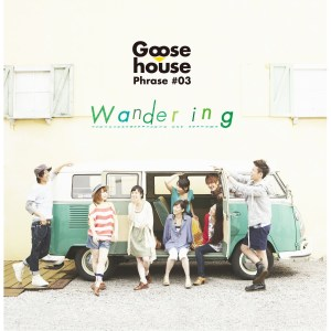 Goose house - Goose house Phrase #03 Wandering