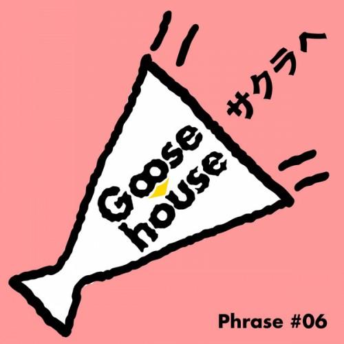 Goose house - Goose house Phrase #06 Sakura e