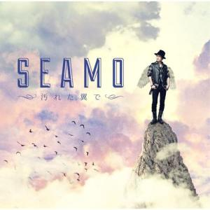 SEAMO - Yogoreta Tsubasa de