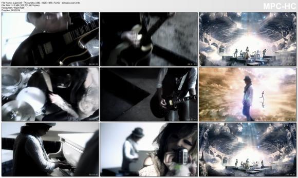supercell - Kokuhaku [[1080p]   [PV]
