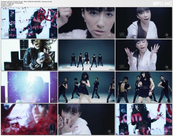 Nami Tamaki - REAL [720p]