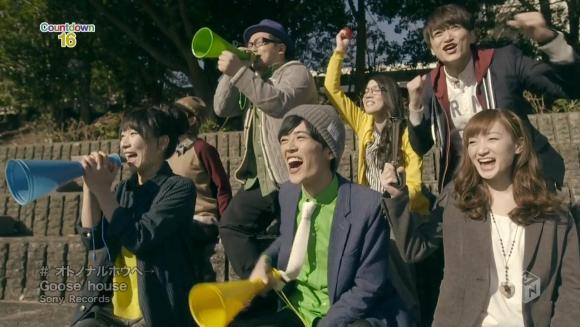 Goose house - Oto No Naru Hou E→