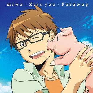 miwa - Faraway / Kiss you