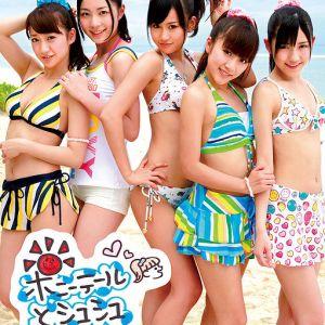 AKB48 - Ponytail to Chouchou (ポニーテールとシュシュ; Ponytail and Scrunchie)