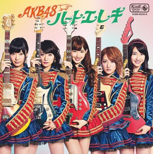 AKB48 - Heart Ereki (ハート・エレキ; Heart Electric)
