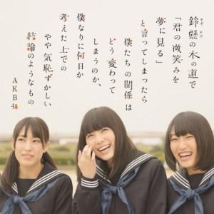 AKB48 - Suzukake Nanchara
