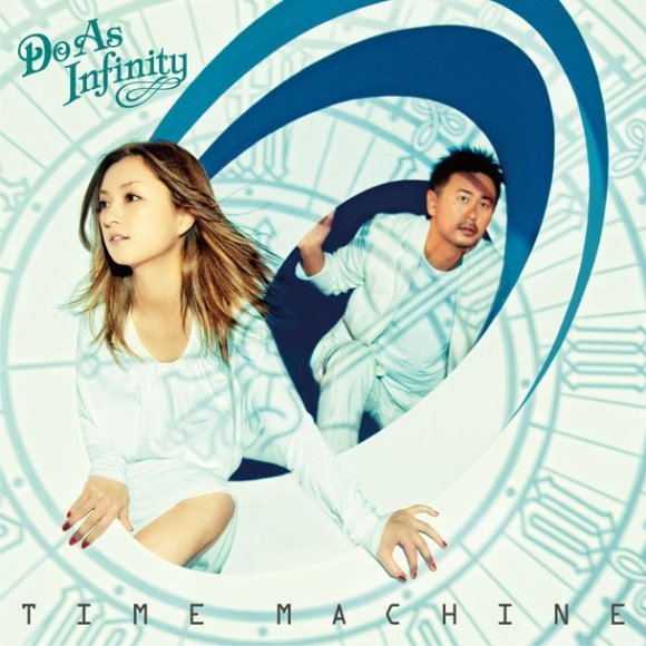 Do As Infinity - TIME MACHINE