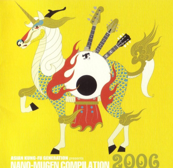 ASIAN KUNG-FU GENERATION - ASIAN KUNG-FU GENERATION presents NANO-MUGEN COMPILATION 2006
