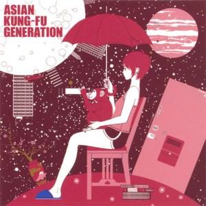 ASIAN KUNG-FU GENERATION – World Apart (ワールドアパート) [Single]