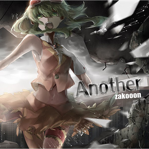 zakooon - Another