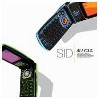 SID – Hosoi Koe (ホソイコエ) [Single]