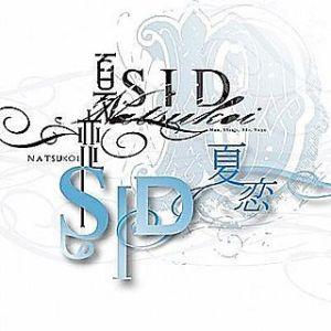 SID – Natsu Koi (夏恋) [Single]