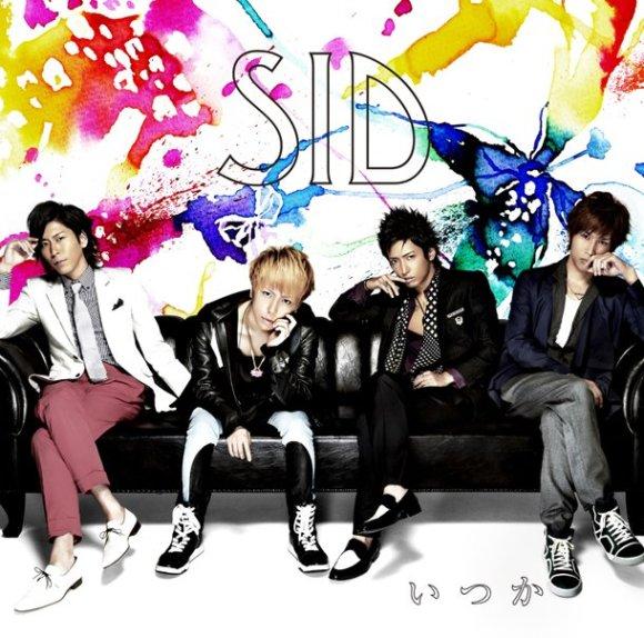 SID - Itsuka (いつか)