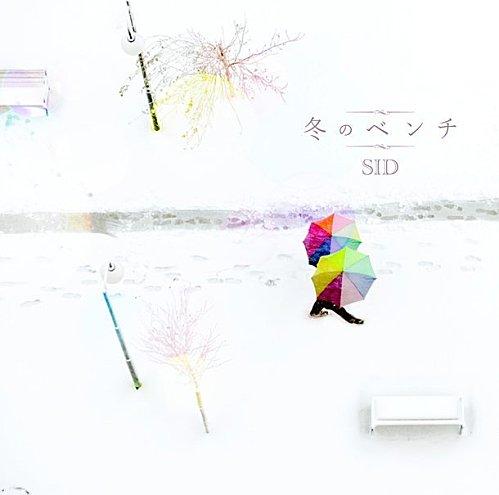 SID - Fuyu no Bench (冬のベンチ)