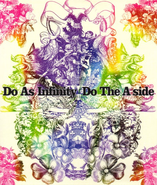 Do As Infinity - Do The A-Side