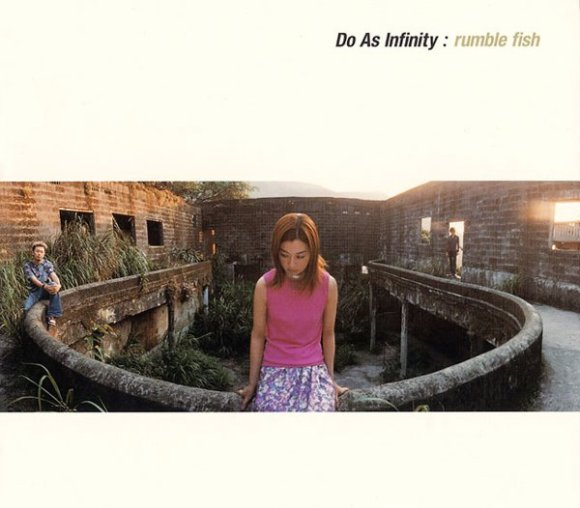 Do As Infinity - rumble fish