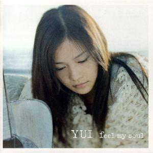YUI – Green a.live [Single]