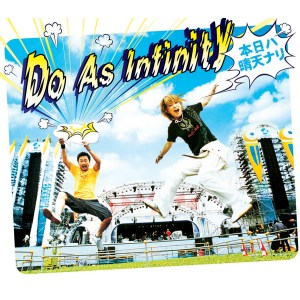 Do As Infinity - Honjitsu wa Seiten Nari (本日ハ晴天ナリ; Today's Gonna Be a Fine Day)
