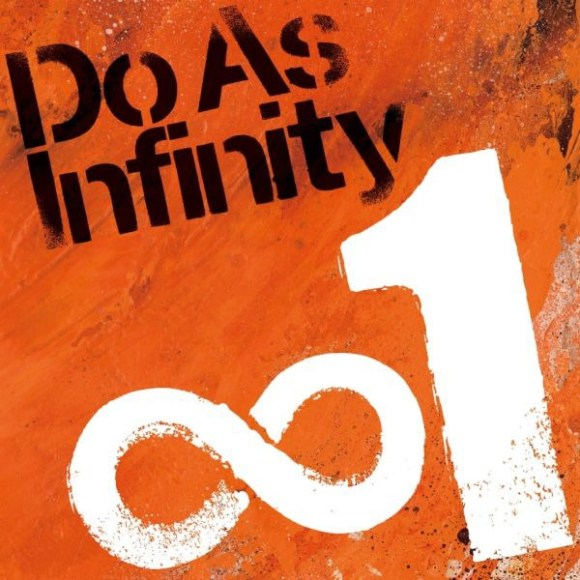 Do As Infinity - ∞1