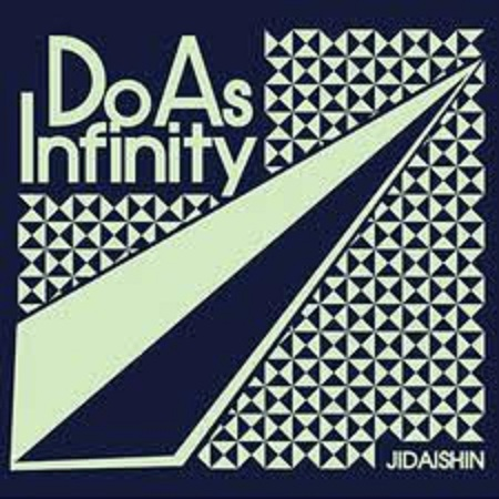 Do As Infinity - JIDAISHIN