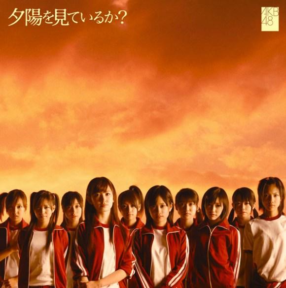 AKB48 - Yuuhi wo Miteiru ka?- (夕陽を見ているか-; Do You See the Sunset-?)