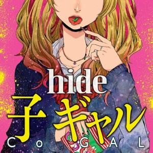 hide - Co Gal