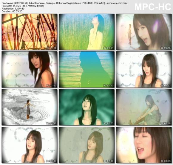 Download Aiko Kitahara - Sekaijuu Doko wo Sagashitemo [480p] [PV]