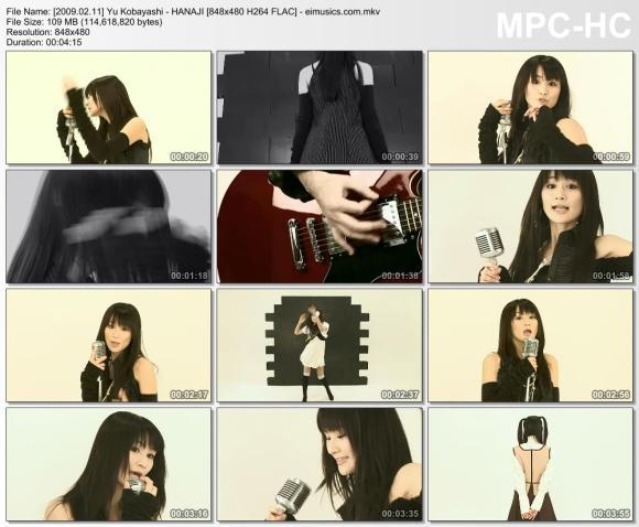 Download Yu Kobayashi - HANAJI [480p]   [PV]