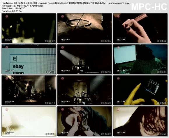 Download EGOIST - Namae no nai Kaibutsu (名前のない怪物) [720p]   [PV]