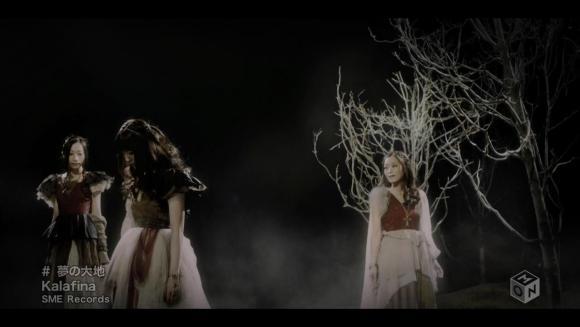 Download Kalafina - Yume no Daichi (夢の大地) [720p]   [PV]