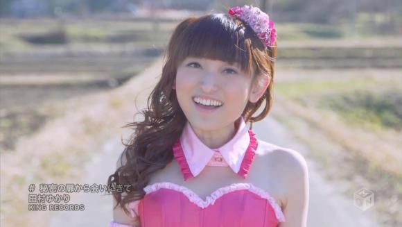 Download Yukari Tamura - Himitsu no Tobira Kara Ai ni Kite [720p]   [PV]