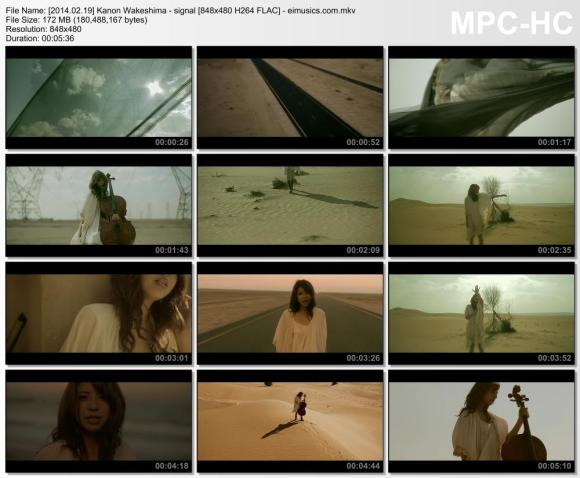 Download Kanon Wakeshima - signal [480p]   [PV]