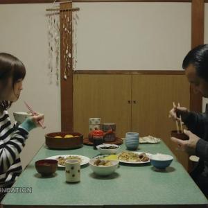 Yusuke – Iru yo [720p] [PV]