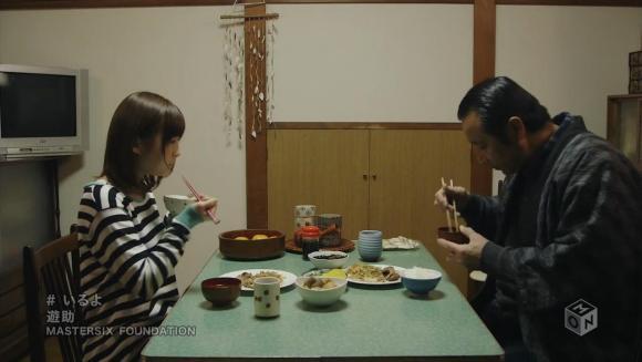 Download Yusuke - Iru yo [720p]   [PV]