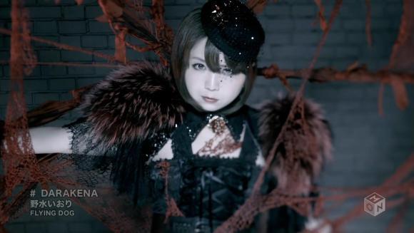Download Iori Nomizu - DARAKENA [720p]   [PV]