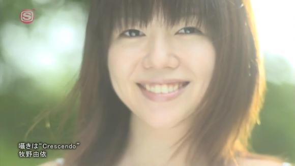 "Download Yui Makino - Sasayaki wa ""Crescendo"" [720p]   [PV]"