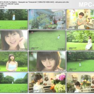 "Download Yui Makino - Sasayaki wa ""Crescendo"" [1280x720 H264 AAC] [PV]"