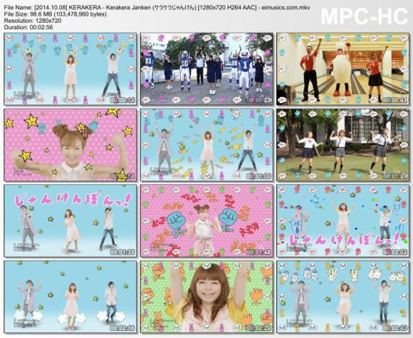 Download KERAKERA - Kerakera Janken (ケラケラじゃんけん) [720p]   [PV]