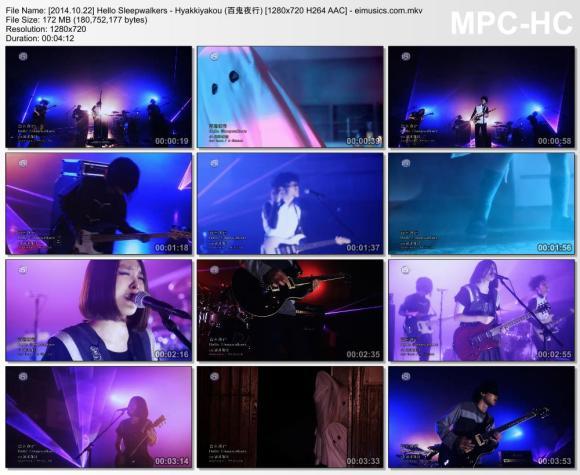Download Hello Sleepwalkers - Hyakkiyakou (百鬼夜行) [720p]   [PV]