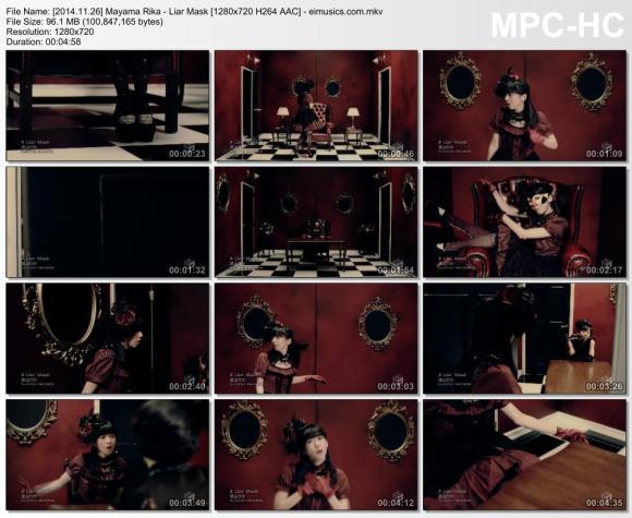 Download Mayama Rika - Liar Mask [720p]   [PV]