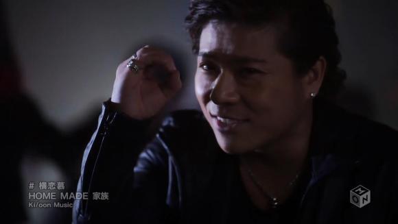 Download HOME MADE Kazoku - Yokorenbo [720p]   [PV]
